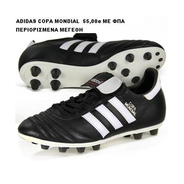 Sportiva Hellas – Άλλος ένας ιστότοπος WordPress a80df147534